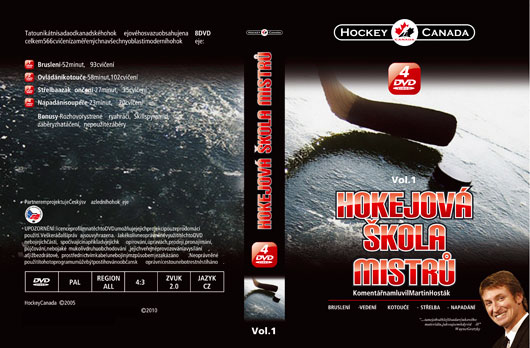 Hokejová škola mistrů (2005)